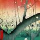 浮世絵ライブ壁紙(タテ版)
