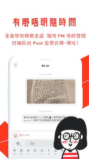 Screenshot for Skillmove in Hong Kong Play Store