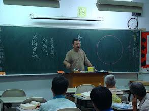 Photo: 20111021頭份(五)易經生活哲學面面觀002