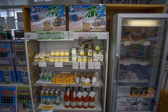 南富良野町特産品コーナー
