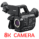 Download FHD 8K Pro Camera For PC Windows and Mac 1.0