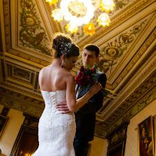 Wedding photographer Konstantin Kopernikov (happyvideofoto). Photo of 18.04.2017