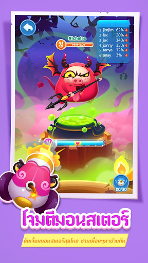 Piggy Boom-New piggy card 3.2.0 screenshots 8