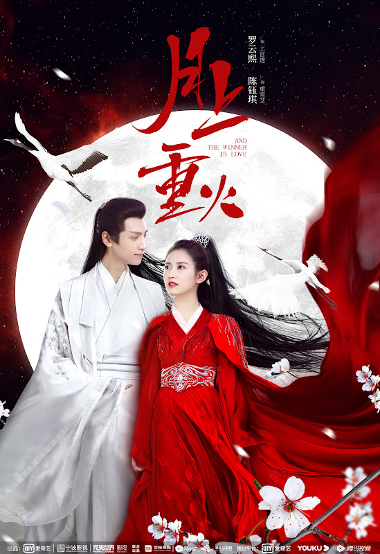 And The Winner Is Love China Web Drama