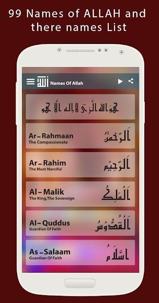 99 Names Allah (Asma ul Husna) on Google Play Reviews   Stats