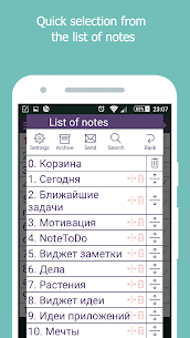 NoteToDo. Notes. To do list 1.4.415-107 [Mod + APK] Android 3