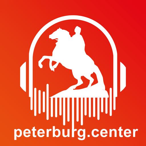 Санкт-Петербург - Аудиогид. Музеи, дворцы, мосты file APK for Gaming PC/PS3/PS4 Smart TV