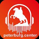 Санкт-Петербург - Аудиогид