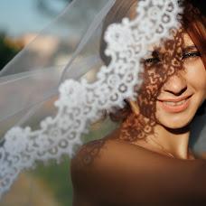 Wedding photographer Darya Adamova (dachenka). Photo of 13.09.2017