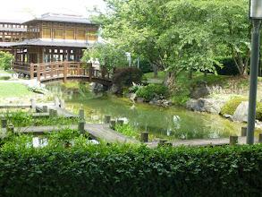 Photo: Japanischer Garten, Bad Langensalza