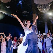 Wedding photographer Viktoriya Titova (wondermaker). Photo of 07.11.2016