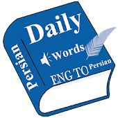 Daily Words English to Persian