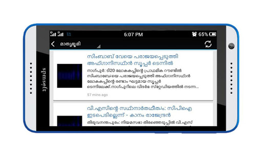 免費下載新聞APP|m News - Malayalam news app開箱文|APP開箱王