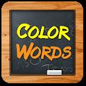 Словарь для иностранных слов icon