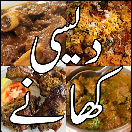 ricette di dieta pakistana per la perdita di peso