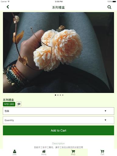 玩免費生活APP|下載張念琋創研室CChang app不用錢|硬是要APP