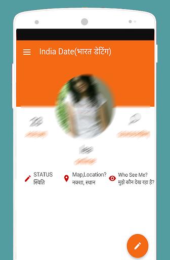 近所のインドのデート