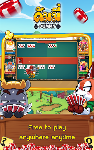 Dummy u0e14u0e31u0e21u0e21u0e35u0e48 - Casino Thai 3.0.388 screenshots 2