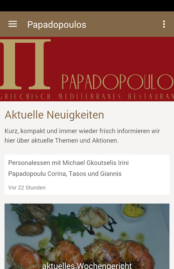 Papadopoulos- screenshot