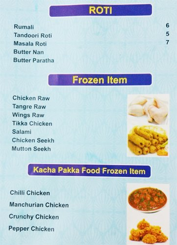 Kamal Chicken menu 3