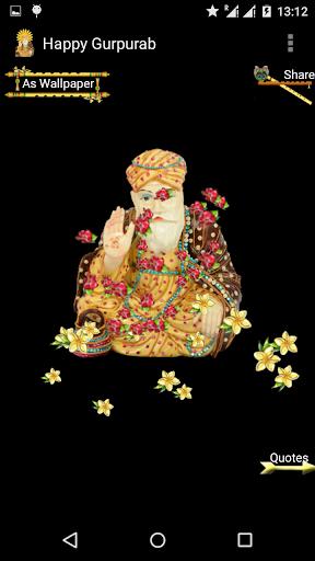 Happy GuruNanak Jayanti Anim