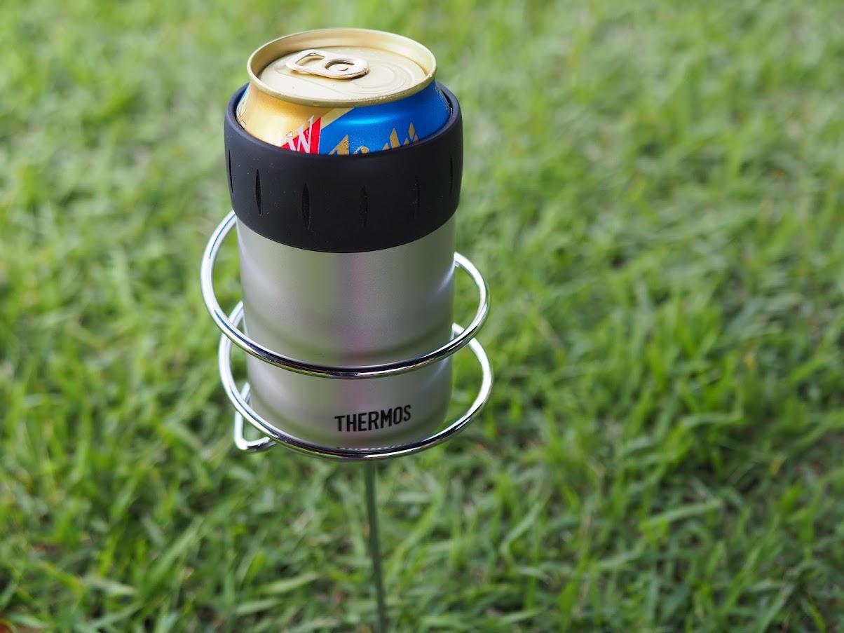 ダイソー 地面に刺せるボトルホルダー サーモス缶クーラー