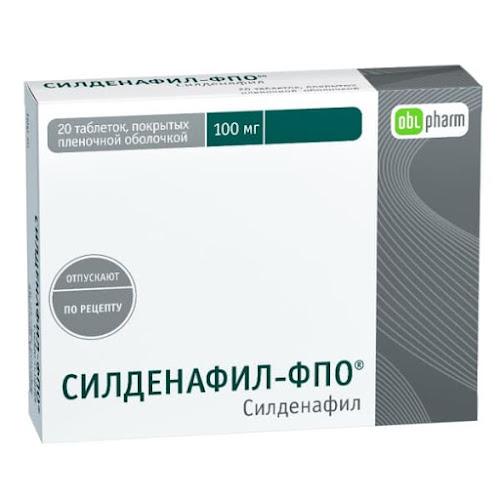 Силденафил-ФПО таб.п/о плен. 100мг №20
