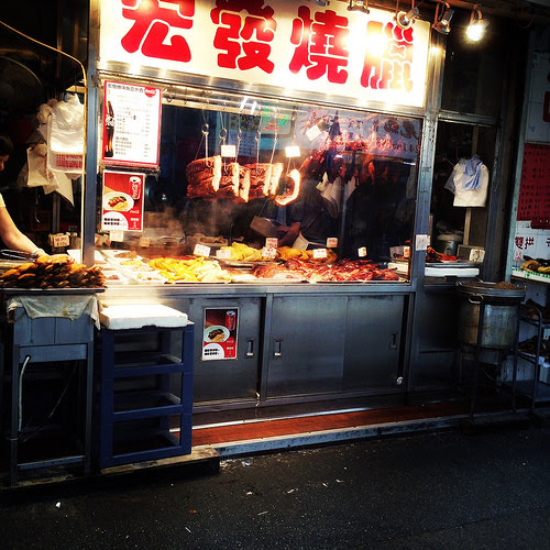 Chinese, Barbecue, Siu Mei, Shop, 燒味舖