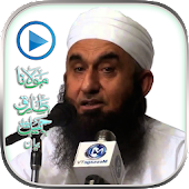 Tariq Jameel Video Bayan