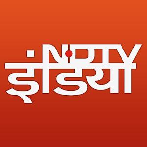 NDTV India Hindi News 5.0.5 (SAP) (Premium) by NDTV Official App logo