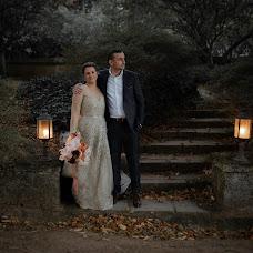Wedding photographer Erik Rosenberg (Rosenberg). Photo of 05.04.2019