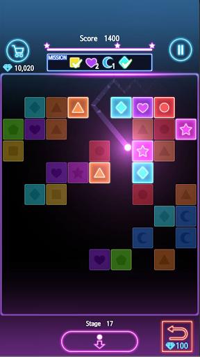 Brick Pang screenshot 4