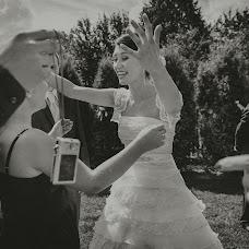 Wedding photographer Agnieszka Ankiersztejn-Kuźniar (AgnieszkaAnkier). Photo of 14.12.2016