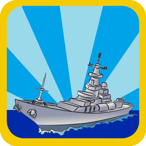 Battle in the Sea (game)