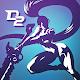 цёмны меч 2