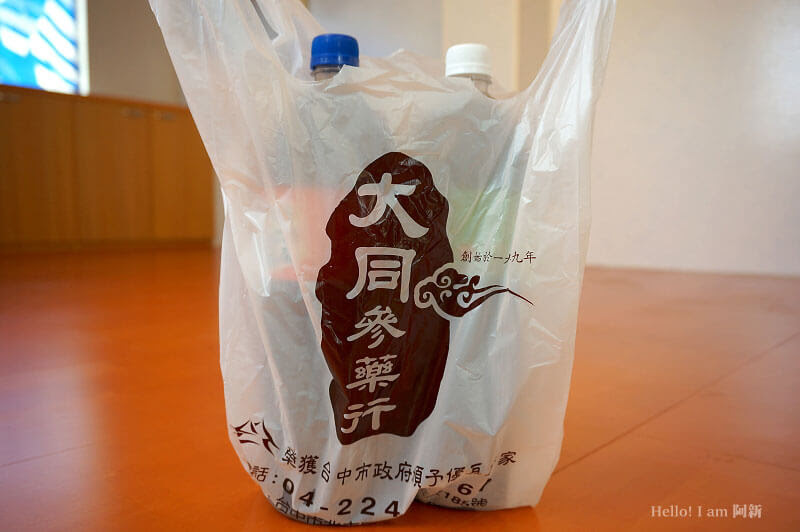 台中青草茶推薦,大同參藥行-10