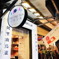 一茶工房(台北永康店)