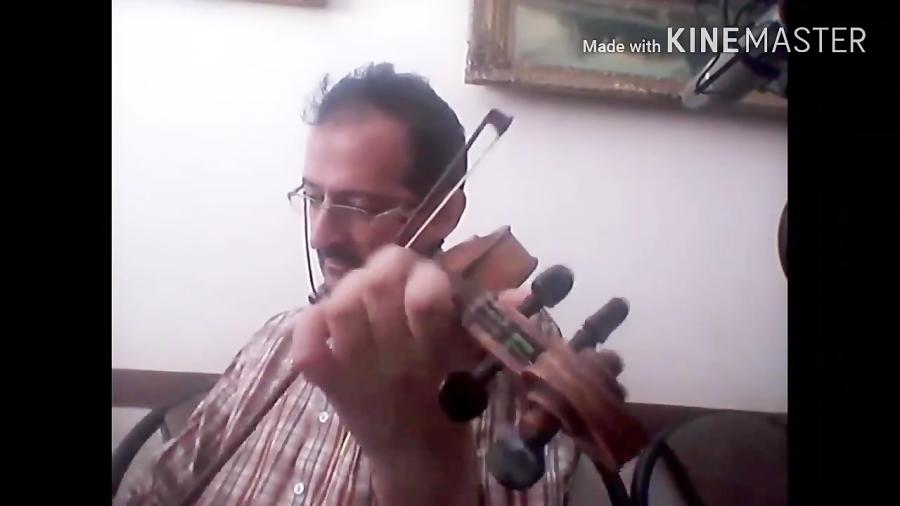 فیلم اجرای بداههنوازی آواز بیات اصفهان ویولن فرشید فرهمند