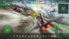 Wings of War: 空中決戦3Dのおすすめ画像1