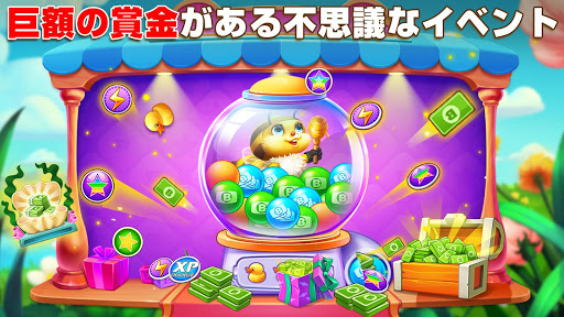 Bingo u30b8u30e3u30fcu30cbu30fc 1.0.0 screenshots 4