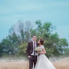 Wedding photographer Ilnara Shigapova (ilnara). Photo of 05.04.2017