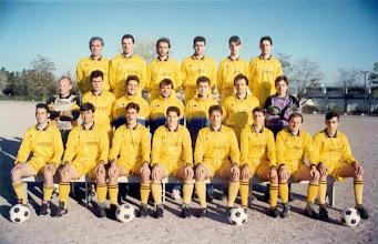 Photo: 1994-95 ΑΕΚ Α' Κατηγορία ΕΠΣ Κοζάνης