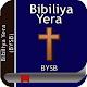 Holy Bible Kinyarwanda(BYSB) APK
