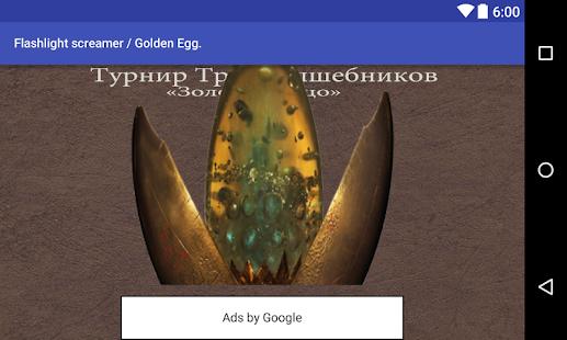 "Harry Potter ""Golden Egg"" - náhled"