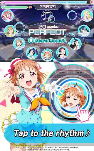 LoveLive! School idol festival Screenshot