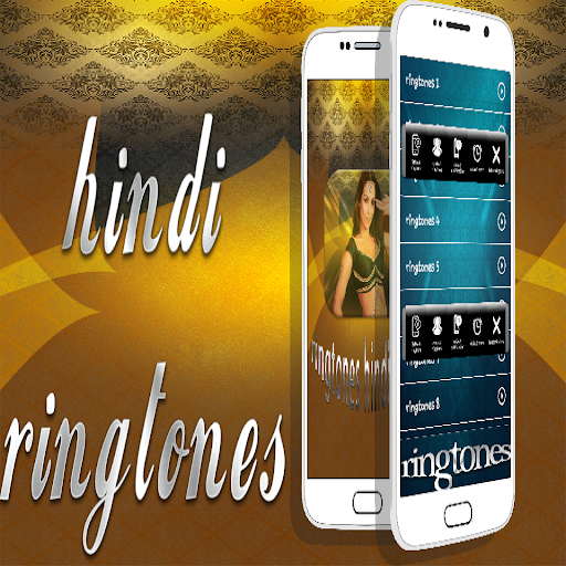 Hindi Ringtones Romantic 2016