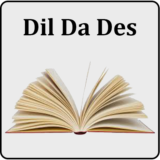 Novel : Dil Da Dess in Urdu.