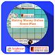 Making Money Online Gameplan eCourse✔️ APK
