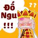 Do Ngu - Hai Nao