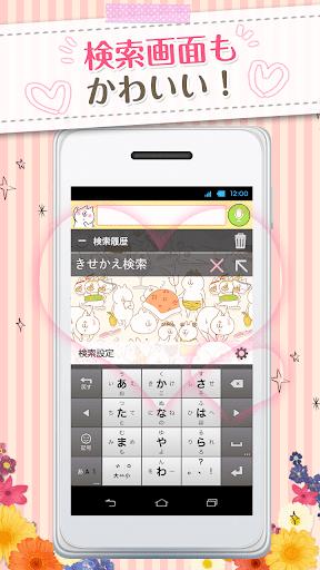 きせかえ検索『にゃっちーず』DRESSAPPS 玩工具App免費 玩APPs